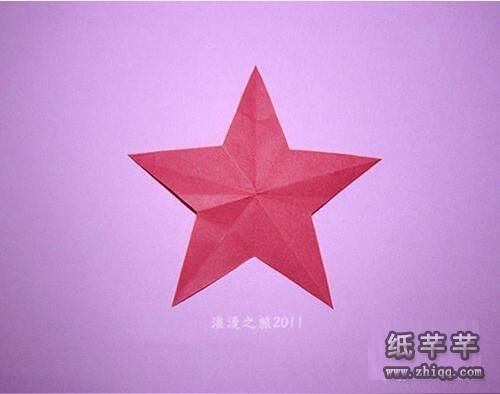 【五角星剪纸】步骤图解