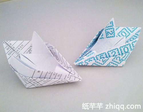 【军舰】手工折纸船方法图解
