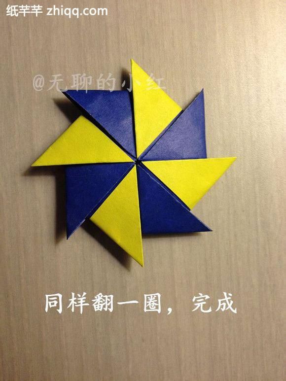 儿童【双色风车】折纸方法图解