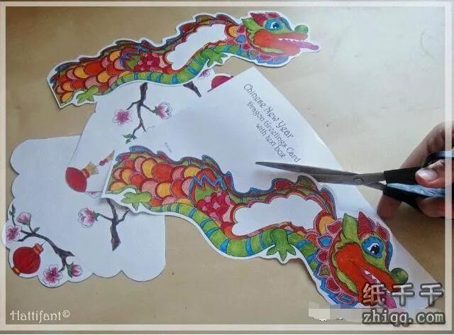 新年手工中国龙贺卡制作方法-纸千千