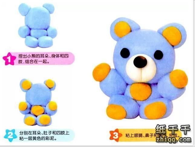 橡皮泥【小熊】的玩法