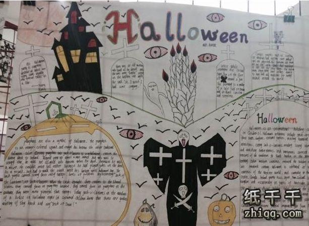 小学生英语万圣节手抄报图片