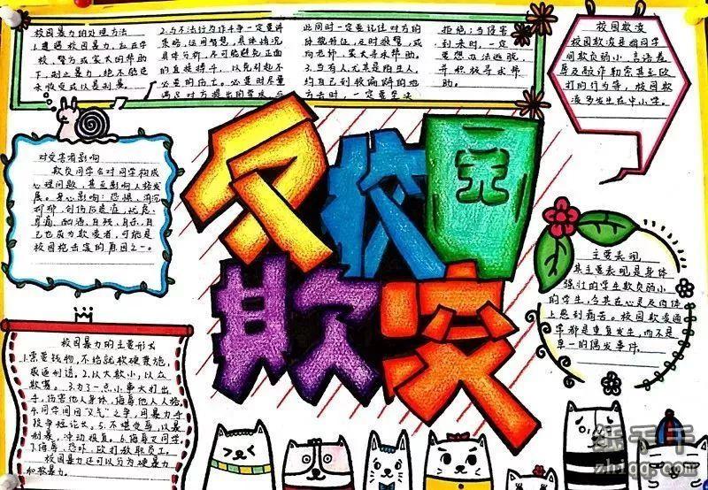 _FwaGIX64Xcj_gD_mk_VcjBQbH7-G_lBjoQrT5A-.jpg